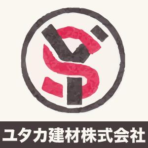ユタカ建材株式会社